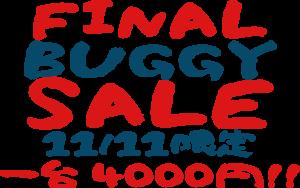 buggy_sale